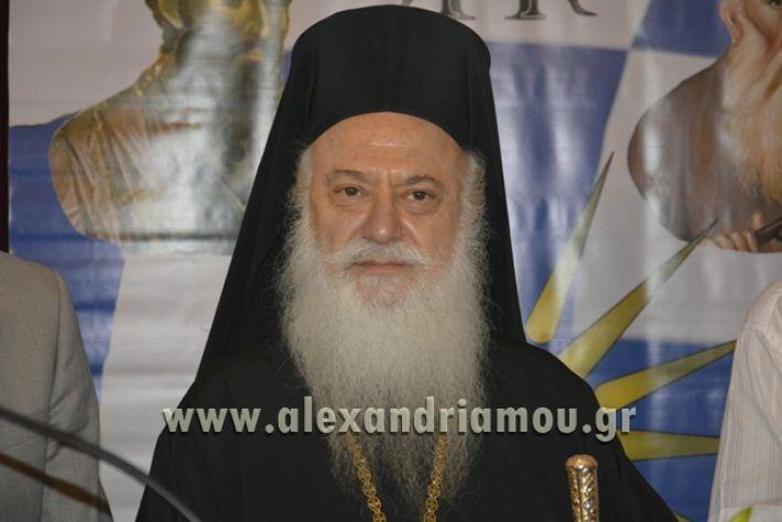 alexandriamou_LILIOS_AGIO_OROS131
