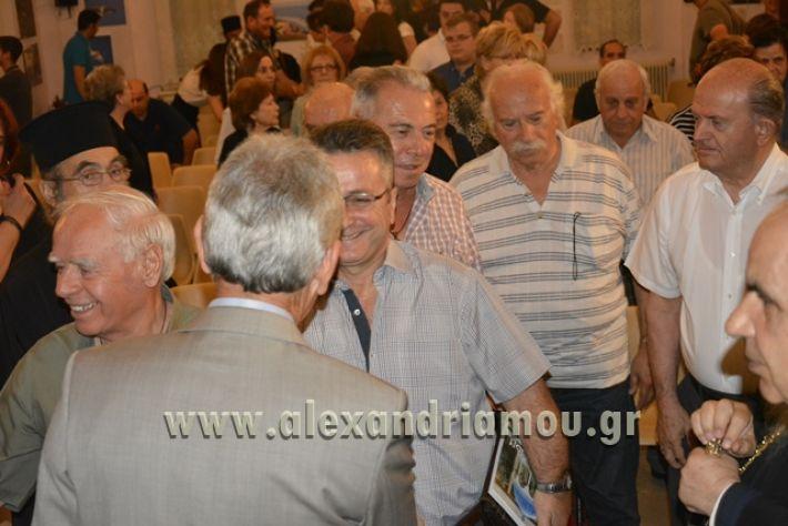 alexandriamou_LILIOS_AGIO_OROS138