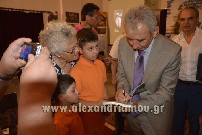 alexandriamou_LILIOS_AGIO_OROS145