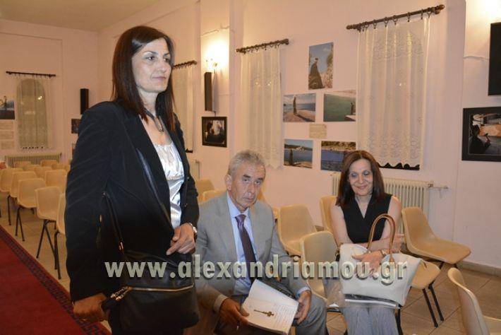 alexandriamou_LILIOS_AGIO_OROS153