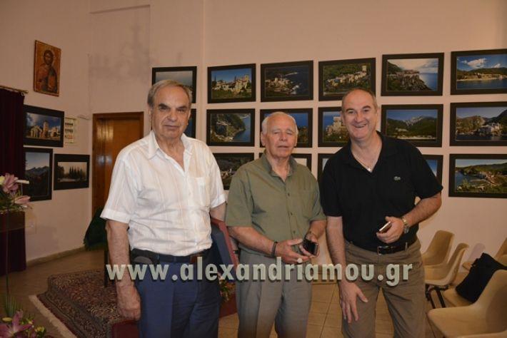 alexandriamou_LILIOS_AGIO_OROS154