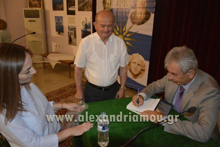 alexandriamou_LILIOS_AGIO_OROS156
