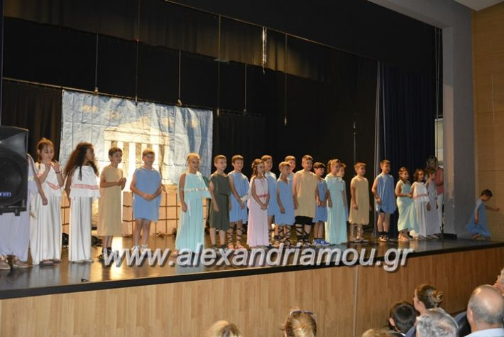 alexandriamou.gr_lisistrati2018033
