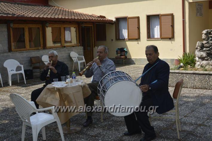 alexandriamou.gr_05.04.1806