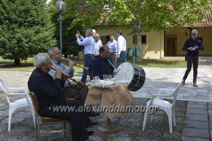 alexandriamou.gr_05.04.1810