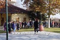 alexandriamou_lonap_1odhm_sxoelio0002