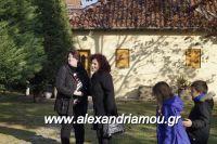 alexandriamou_lonap_1odhm_sxoelio0006