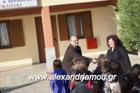 alexandriamou_lonap_1odhm_sxoelio0013