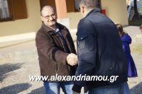 alexandriamou_lonap_1odhm_sxoelio0014