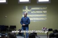 alexandriamou_lonap_1odhm_sxoelio0017