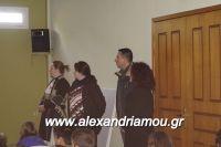 alexandriamou_lonap_1odhm_sxoelio0019