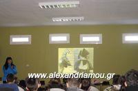 alexandriamou_lonap_1odhm_sxoelio0022