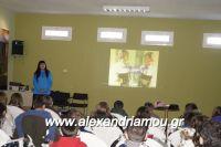 alexandriamou_lonap_1odhm_sxoelio0023