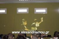 alexandriamou_lonap_1odhm_sxoelio0024