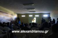 alexandriamou_lonap_1odhm_sxoelio0025