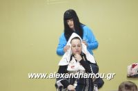 alexandriamou_lonap_1odhm_sxoelio0028