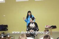 alexandriamou_lonap_1odhm_sxoelio0034