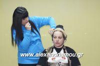 alexandriamou_lonap_1odhm_sxoelio0035