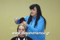 alexandriamou_lonap_1odhm_sxoelio0036