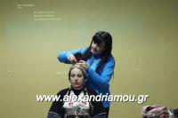 alexandriamou_lonap_1odhm_sxoelio0039