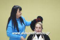 alexandriamou_lonap_1odhm_sxoelio0040