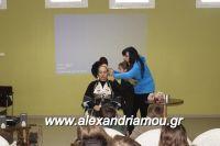 alexandriamou_lonap_1odhm_sxoelio0042