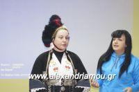 alexandriamou_lonap_1odhm_sxoelio0043