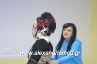 alexandriamou_lonap_1odhm_sxoelio0044