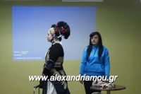 alexandriamou_lonap_1odhm_sxoelio0045