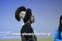 alexandriamou_lonap_1odhm_sxoelio0049