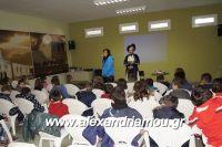 alexandriamou_lonap_1odhm_sxoelio0056