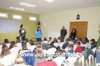 alexandriamou_lonap_1odhm_sxoelio0057