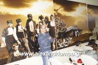 alexandriamou_lonap_1odhm_sxoelio0059