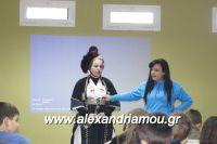 alexandriamou_lonap_1odhm_sxoelio0060