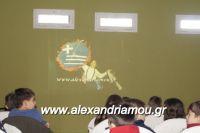 alexandriamou_lonap_1odhm_sxoelio0061