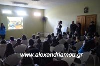 alexandriamou_lonap_1odhm_sxoelio0063