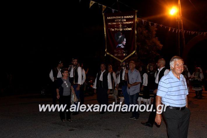 alexandriamou.gr_agiosalexandros20191IMG_4285
