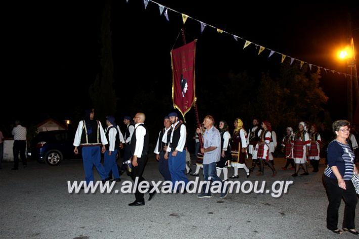 alexandriamou.gr_agiosalexandros20191IMG_4286