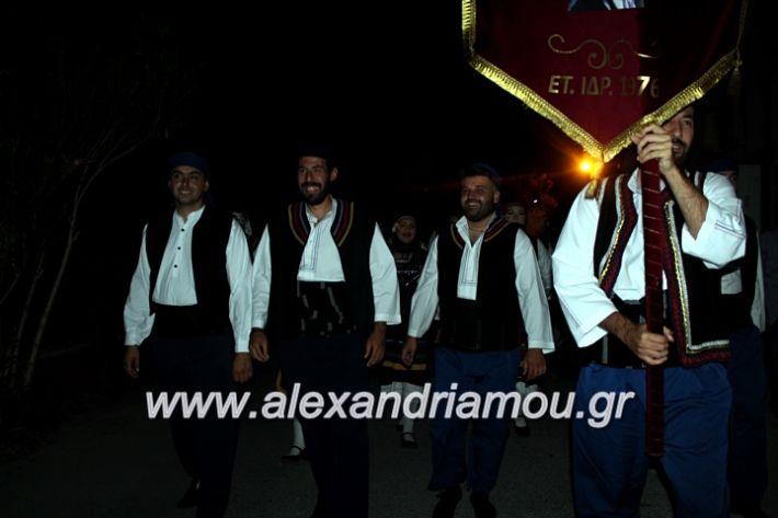 alexandriamou.gr_agiosalexandros20191IMG_4287