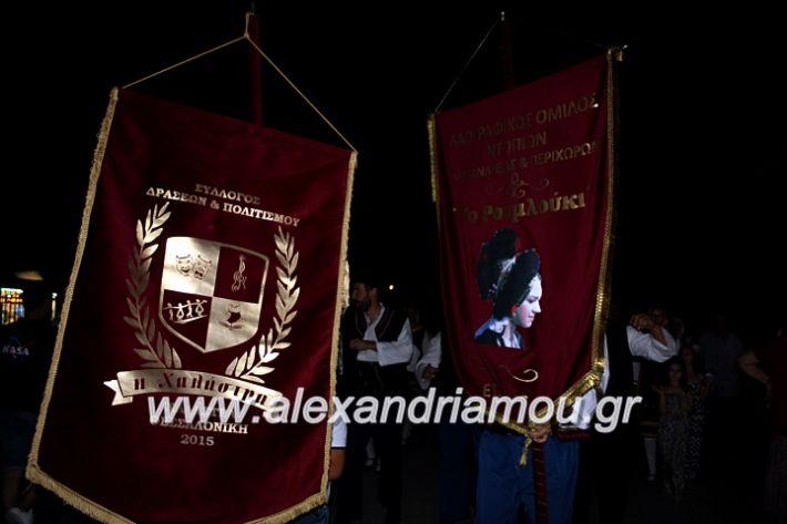 alexandriamou.gr_agiosalexandros20191IMG_4291