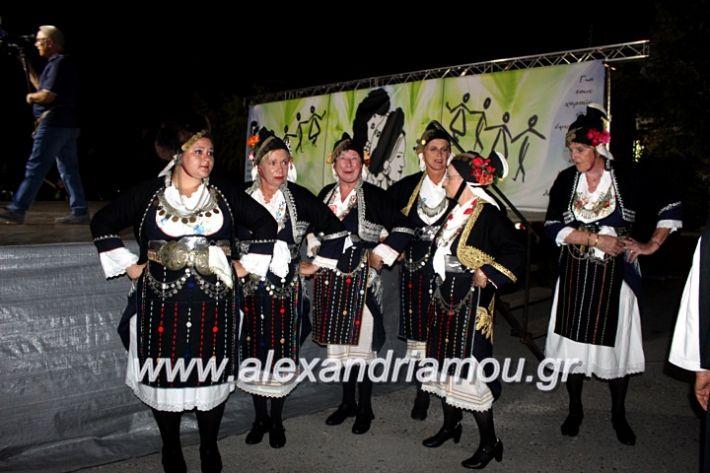 alexandriamou.gr_agiosalexandros20191IMG_4294
