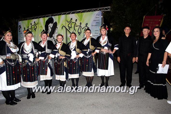 alexandriamou.gr_agiosalexandros20191IMG_4296