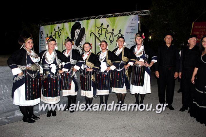 alexandriamou.gr_agiosalexandros20191IMG_4297