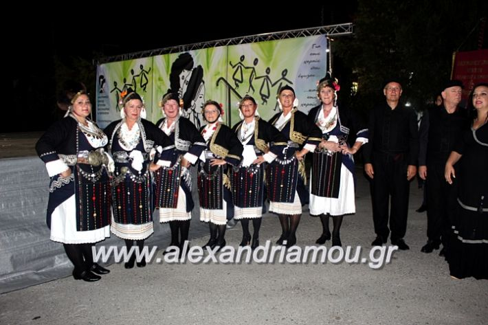 alexandriamou.gr_agiosalexandros20191IMG_4298