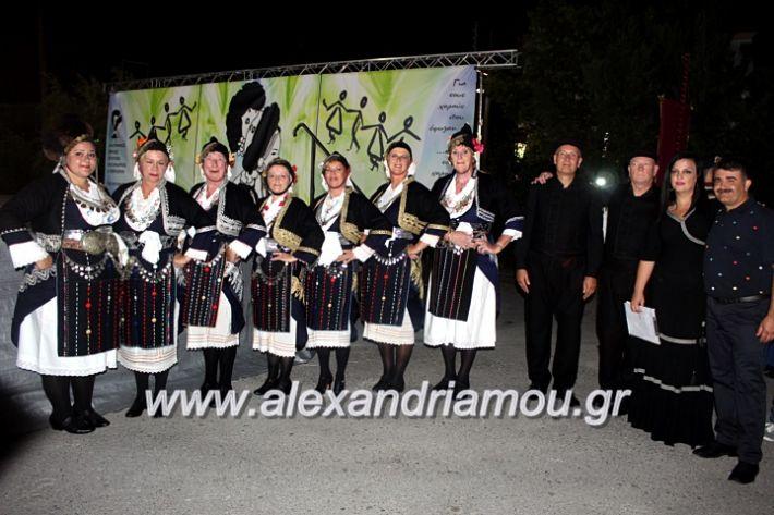 alexandriamou.gr_agiosalexandros20191IMG_4299