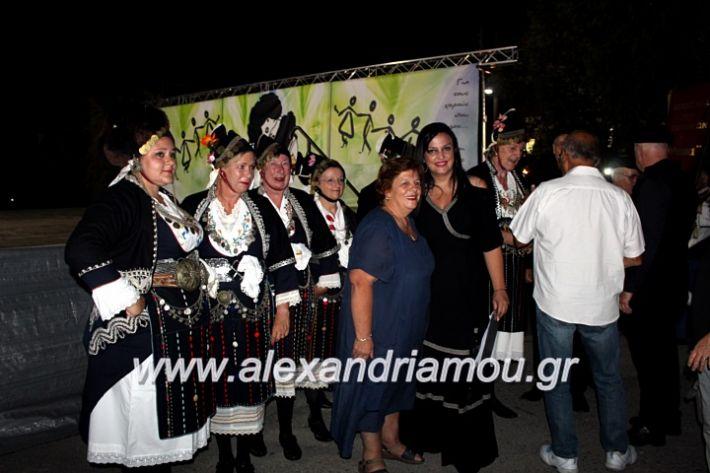 alexandriamou.gr_agiosalexandros20191IMG_4301