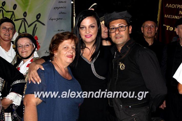 alexandriamou.gr_agiosalexandros20191IMG_4302