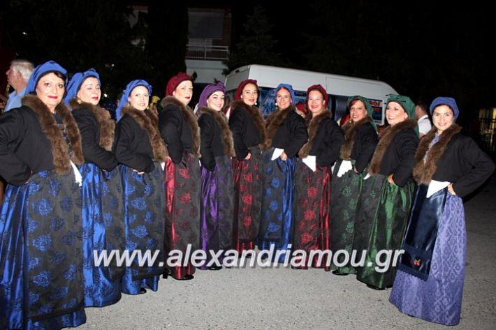 alexandriamou.gr_agiosalexandros20191IMG_4305