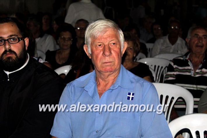 alexandriamou.gr_agiosalexandros20191IMG_4317
