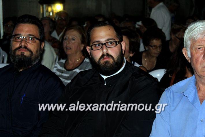 alexandriamou.gr_agiosalexandros20191IMG_4318